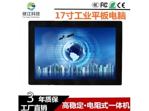 17寸无风扇工业平板电脑windows7/8双网口
