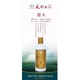 贵州茅台集团天朝上品贵人酒