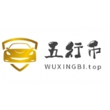 wuxingbi.top一年租用