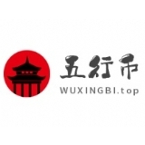 wuxingbi.top转让