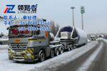 重庆到上海大件货物输运