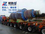 重庆到杭州大件货物输运