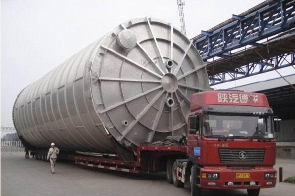 大件运输物流公司