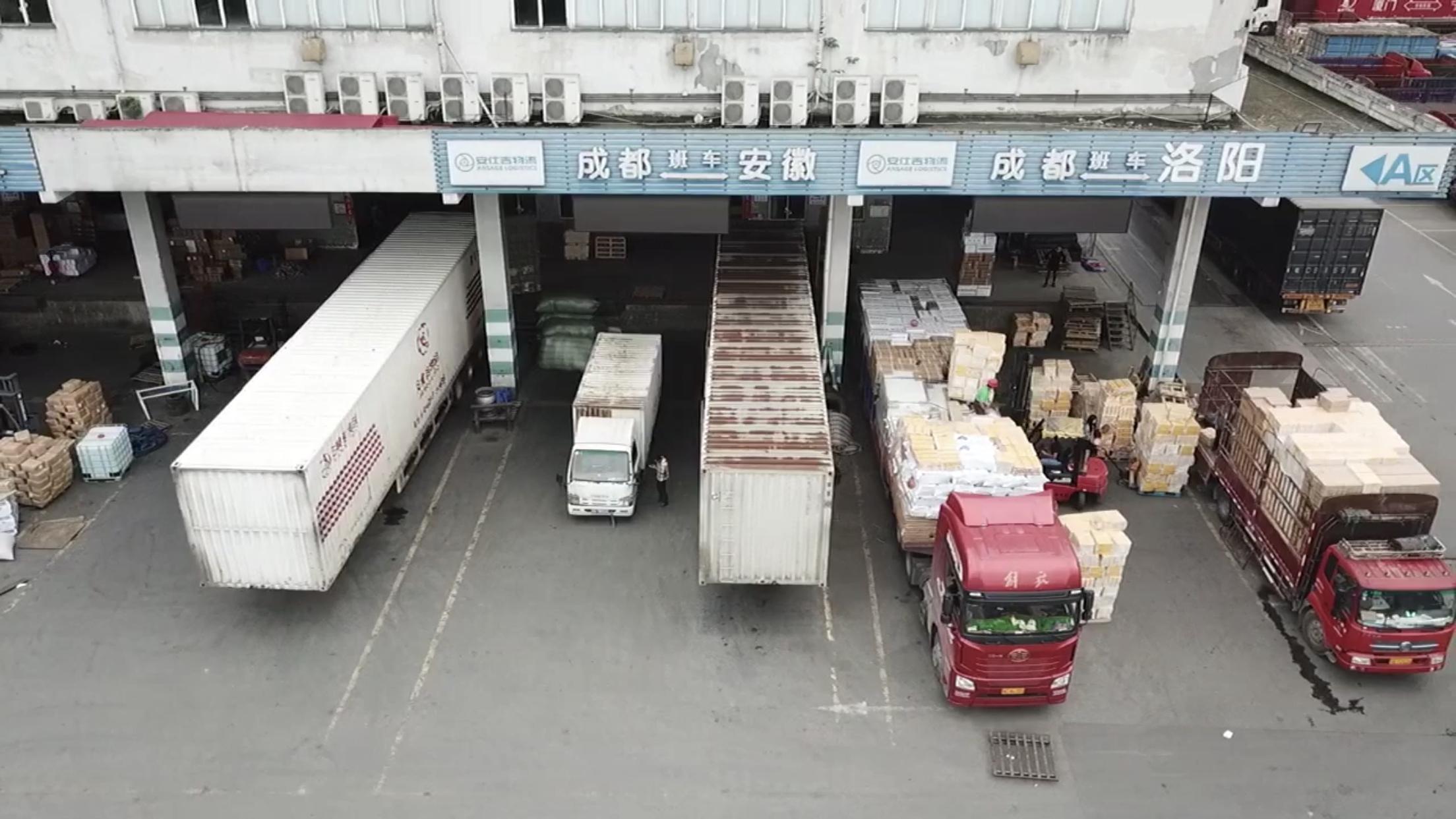 成都到杭州物流