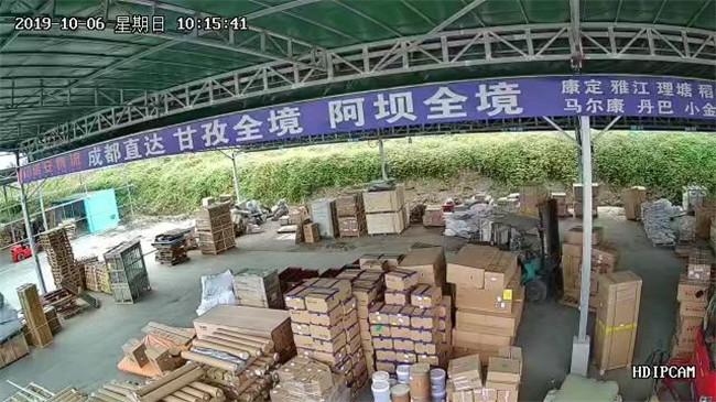 北京到四川汶川物流运输报价