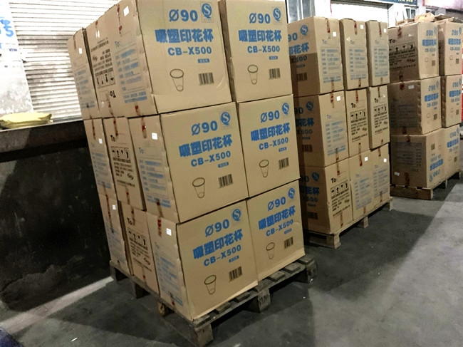上海到四川道孚物流货运,价格,多久到?