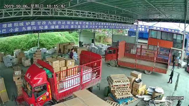 天津到四川汶川物流要几天,费用多少?