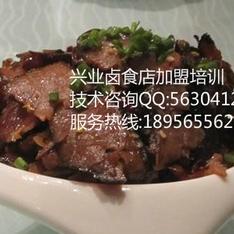 兴业熏牛肉的做法