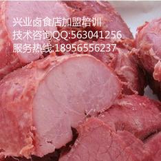 兴业五香牛肉的做法