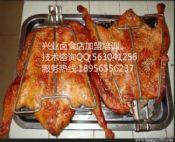 加盟麻辣鹅熏卤鸭秘方培训咸水鸭做法