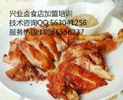 培训熟食做法香酥鸭加盟卤菜配方