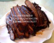 培训卤菜配方酱肉加盟熟食店做法