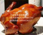 卤菜店加盟秘方烤鸡培训熟食做法