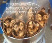 卤菜加盟秘方香草鸡培训熟食做法