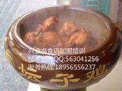 卤菜加盟秘方坛子鸡培训熟食做法