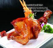 卤菜加盟秘方童子鸡培训熟食做法
