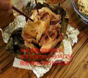 熟食培训叫化鸡秘方加盟卤菜做法