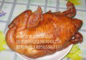 熟食店培训烧鸡秘方加盟卤菜做法
