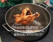 熟食培训香酥鸡秘方加盟卤菜做法