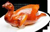 熟食培训脆皮鸡秘方加盟卤菜做法