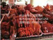 熟食培训秘方猪杂碎加盟卤菜做法