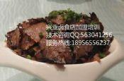 加盟卤菜秘方熏牛肉培训熟食做法