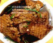 加盟熟食调味卤豆腐干培训卤菜做法