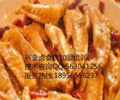 加盟熟食调味麻辣鸡翅培训卤菜做法