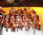 加盟熟食做法烤鸭培训卤菜店秘方