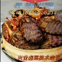 加盟熟食培训特色香草鸡卤料包