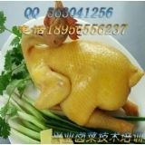 学习清蒸鸡料包加盟卤菜培训