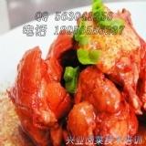加盟脆皮鸡培训安徽卤味香料