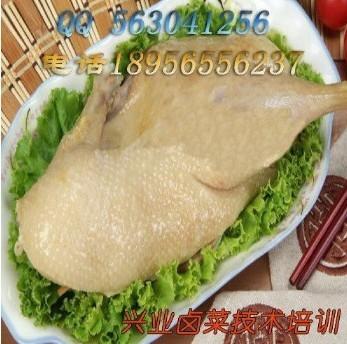 加盟桂花鸭培训特色卤味制作
