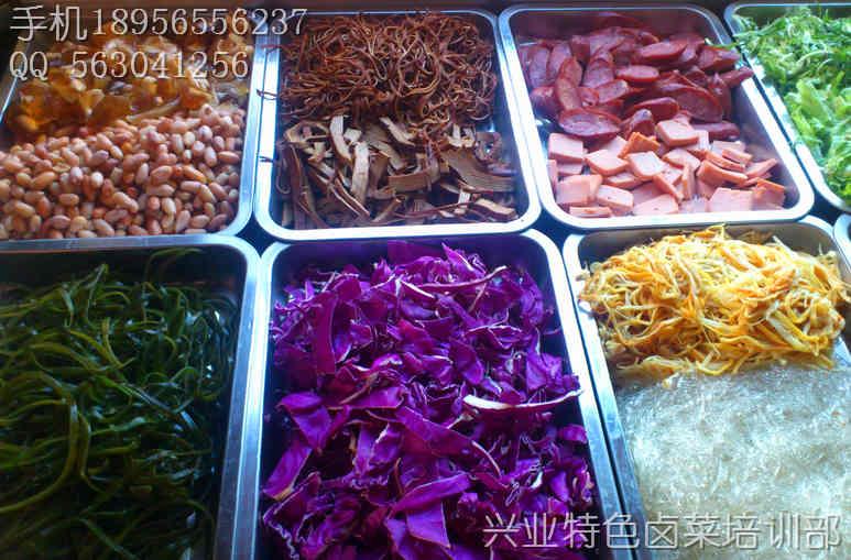 培训卤菜加盟卤素菜的做法