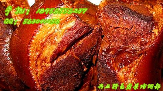 熟食技术加盟酱猪肉培训
