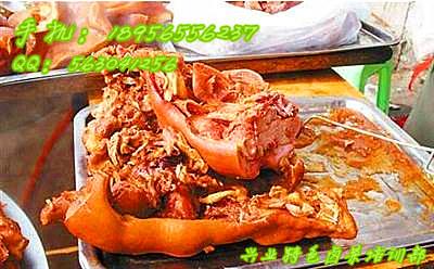 特色卤菜加盟卤猪头肉培训店