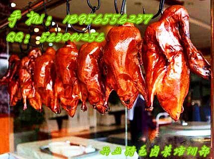 加盟熟食保管脆皮烤鸭培训