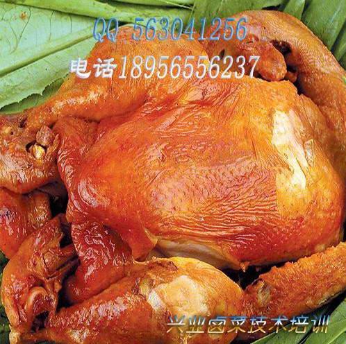 培训脆皮鸡加盟卤食的做法