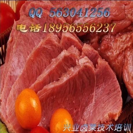 培训卤牛肉加盟无为卤食做法