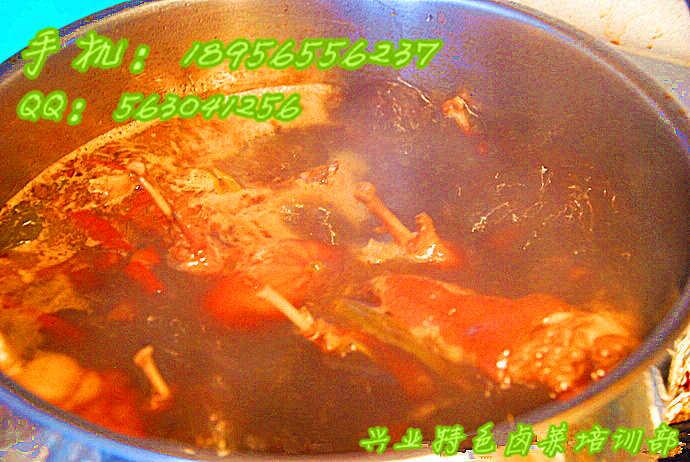加盟卤菜的做法老卤培训保存
