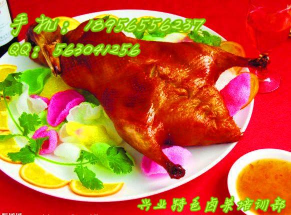 加盟卤菜制作桂花烤鸭培训
