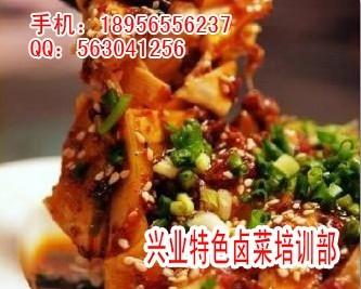 保存卤菜的做法麻辣鹅培训加盟