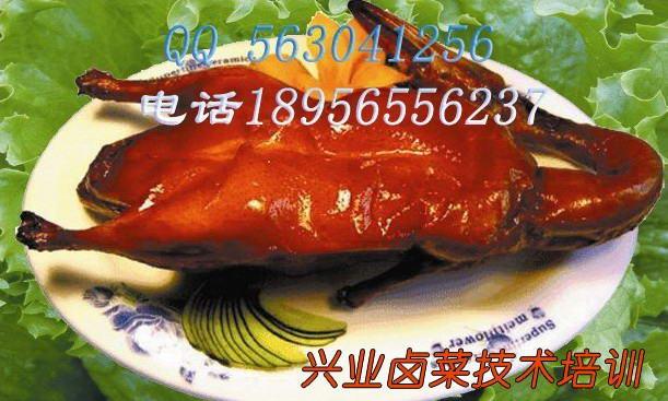 卤菜的做法加盟烤鸭培训核心调料