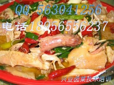 熟食秘方椒麻鸡培训小吃加盟