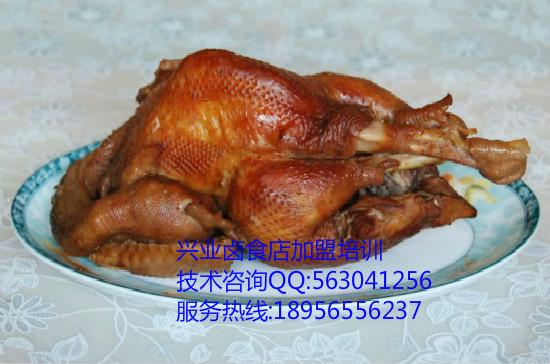 学兴业熟食老汤培训熏鸡加盟