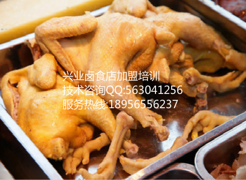 川味熟食加盟百味鸡培训配方