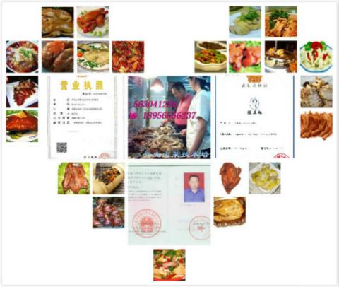 熟食实体店照片加盟卤菜培训的做法