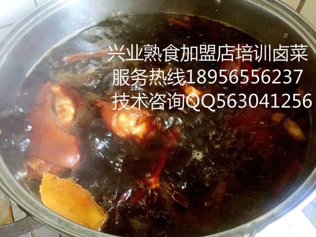卤菜技术加盟卤汤培训料包