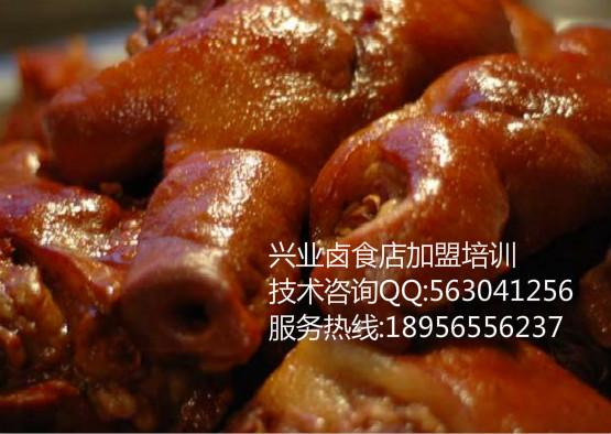 熟食收学徒培训熏猪头肉加盟