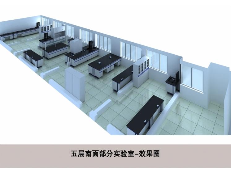 乐虎国际app下载设计图